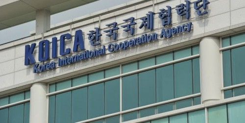 Koica- Korea International Cooperation Agency. Crédits : BusinessKoreahttp://www.businesskorea.co.kr/article/6029/oda-projects-koica-launches-e-government-oda-projects-eight-countries