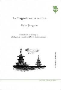 HYUN Jin-geon