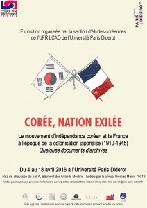 Affiche expo UPD