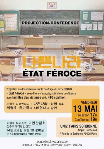 20160513_projection-conférence
