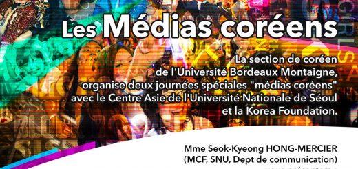 medias_une