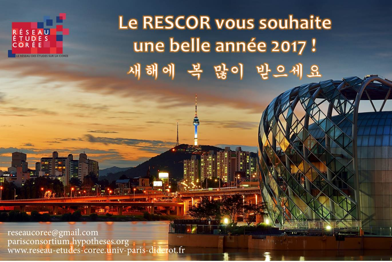 rescor_carte_voeux_2017
