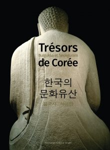 tresorscoree-coverune