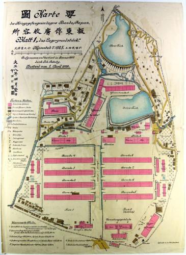 Plan des Kriegsgefangenenlagers Bando, Japan