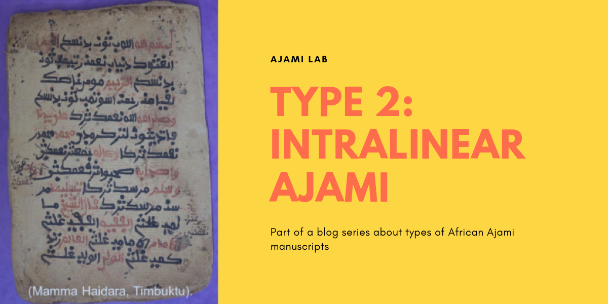 Intralinear Ajami (Type 2)