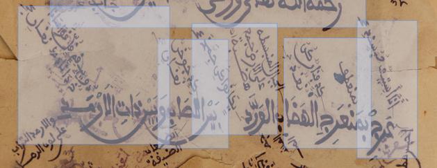 Soninke manuscript with Tropy selections