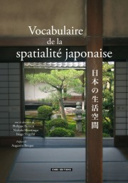 Nouvelle parution : Vocabulaire de la spatialité japonaise