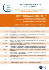 calendrier-seminaire-2016_2017crj-modifie