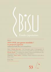 ebisu_53-small250