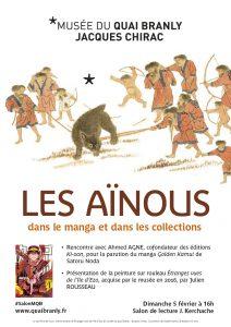 2016-02-05_les_ainous_dans_le_manga_et_dans_les_collections