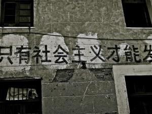 Li Huai, Only the Socialism Can Save China!