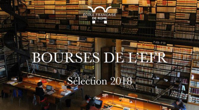 Financement:Ecole de Rome, Bourses 2018[délai:30/09/2017]