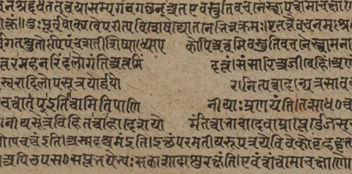 Quels sont les outils disponibles en langue française pour débuter l'apprentissage du sanskrit?