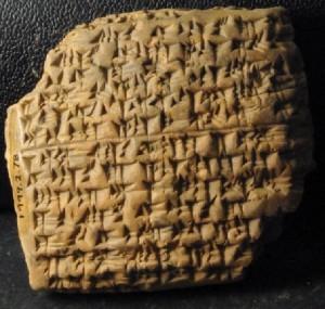 tablette Nuzi