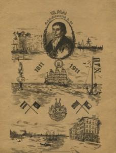 Zentenarium – Karte zum 100-jährigen Firmenjubiläum von G. J. H. Siemers & Co. (15. Mai 1911)