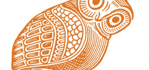 """La chouette Athéna : logotype de la série grecque de la """"collection des universités de France"""" des éditions Les Belles Lettres"""