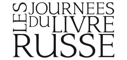 Logo des Journées du livre russe des littératures russophones.