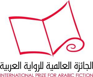 Logo du Prix international pour la fiction arabe