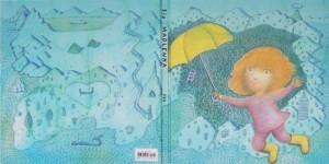 Fig. 3 : Peter SIS, Madlenka, 2000, couverture de l'édition américaine