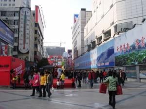 L'internationalisation des firmes chinoises : croissance, motivations, stratégies