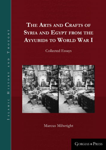 0012633_the-arts-and-crafts-of-syria-and-egypt-from-the-ayyubids-to-world-war-i