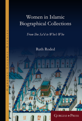 0012725_women-in-islamic-biographical-collections
