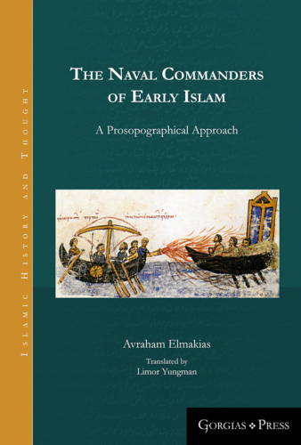 0012737_the-naval-commanders-of-early-islam