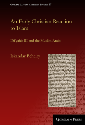 0013086_an-early-christian-reaction-to-islam