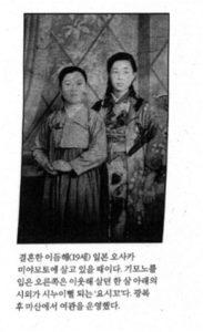 acteurs coréens et actrices datant de la vie réelle Speed datant de Halifax au Royaume-Uni