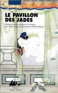 Le Pavillon des jades (2003)