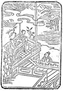 Illustration tirée d'une édition Qing du Huajian ji 花箋記