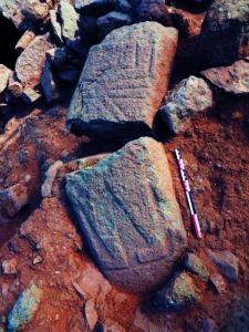 Stèle représentant un guerrier (Monidigah).