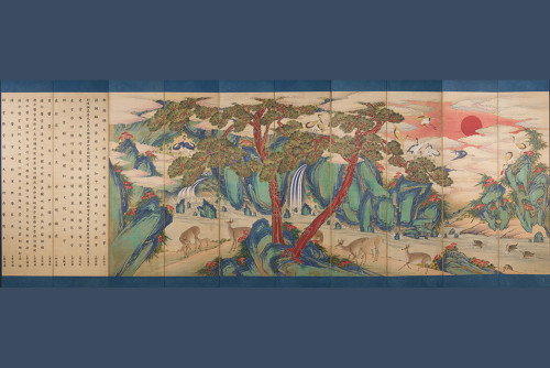Unknown Artist, Ten Symbols of Longevity (Shipjangsaengdo), Joseon dynasty (1392-1910), 1879-80, Ten-panel folding screen; ink, color and gold on silk, H. 80-1/4 x W. 205 inches (unfolded); H. 80-1/4 x W. 20-5/8 x D. 5-1/2 inches (folded), MWK68:3, Murray Warner Collection of Oriental Art. More Information: http://artdaily.com/index.asp?int_sec=11&int_new=71352#.U76fI7F5Eus[/url] Copyright © artdaily.org