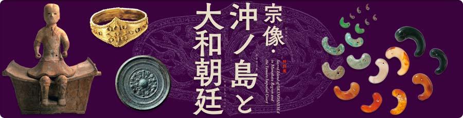 kyushu-banner