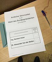 amtlicher_stimmzettel_bundespraesidentenwahl_2016_austria