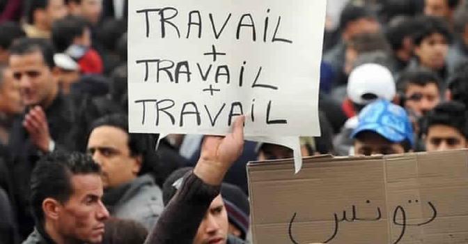 L'évolution du rôle des acteurs sociaux : La gouvernance de l'emploi et le paradigme de l'activation au Maghreb