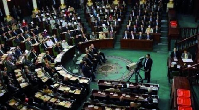 L'élaboration de la constitution tunisienne, après le printemps arabe de 2011 : entre compromis et consensus