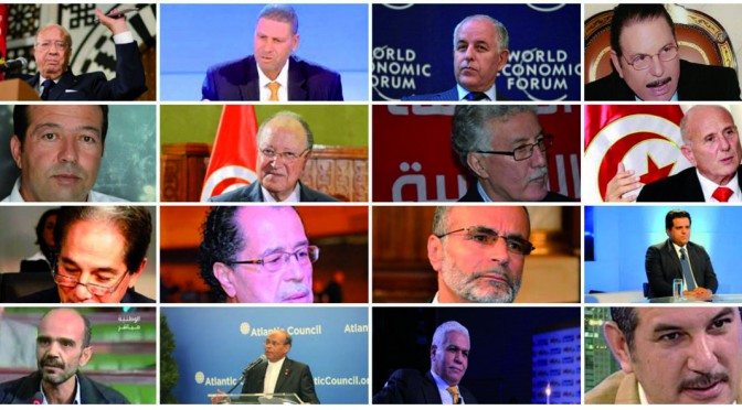 Les élections législatives et présidentielles en Tunisie : Enjeux et Perspectives