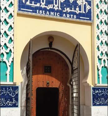 Séjour de documentation à Alger