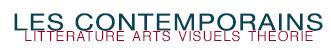 logo contemporains