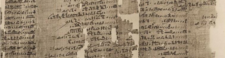 le papyrus wilbour une source exceptionnelle pour l tude de la toponymie et de la. Black Bedroom Furniture Sets. Home Design Ideas