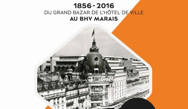 expo-160-ans