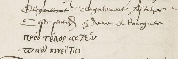 f. 113 verso : la main grecque, mal assurée, du copiste du Ci,quième livre