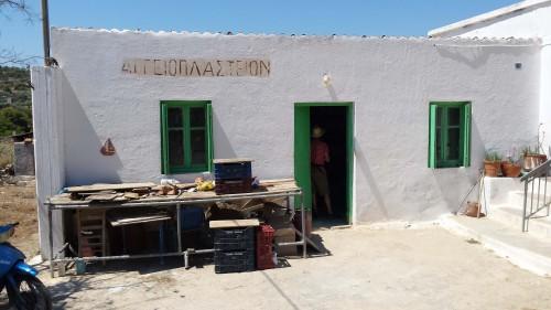 Fig. 13 : l'atelier du potier Nektarios Garis à Mesagros (Egine).