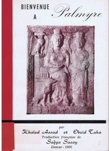livre Assad_Taha_1966_Bienvenue a Palmyre