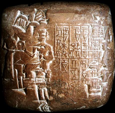 Figure 1: Empreinte du sceau-cylindre d'Ayakalla, gouverneur d'Umma, ca. 2034 av. J.C. CDLI n°P392634