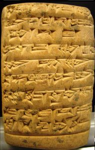 Fig. 3: ditila, photo BDTNS 058046, M. Molina. Database of Neo-Sumerian Texts