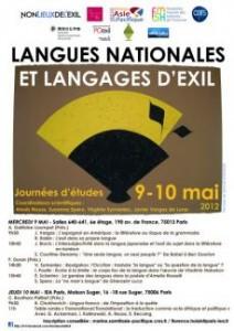 Langues nationales, langages d'exil : journées d'étude 9-10 mai 2012 (NLE/ IEA-Paris)