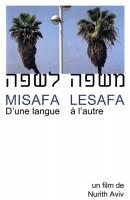 Rencontre du 19 décembre 2012. Langages de l'exil IV. Nurith Aviv, Léda Mansour, Eloi Recoing