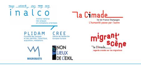 L'objet de la migration. Journée d'étude Migrobjets (Inalco) / Non-lieux de l'exil 21 nov. 2016